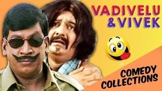 Vivek And Vadivelu Comedy Scene | Compilations