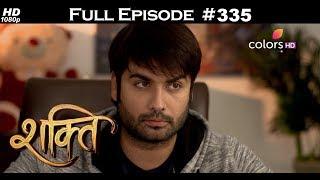 Shakti - 5th September 2017 - शक्ति - Full Episode