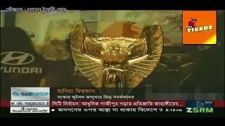 Bangladesh Cricket:News