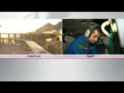 الهلال الأحمر السعودي يعتمد نقل مصابي الحج جواً