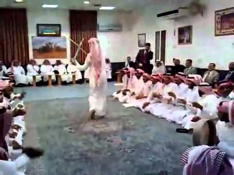 Saudi traditional wedding dance