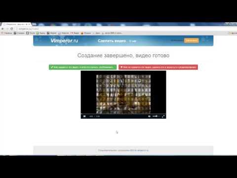 Picrolla создавай слайдшоу
