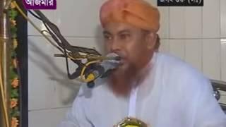 bangla waz  জগৎ' গুরু হযরত মুহাম্মাদ (দঃ) Mawlana Abul kashem Nuri