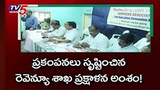 Tension in TS Revenue Department