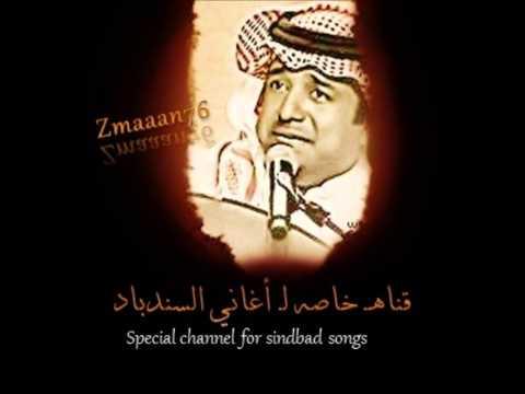 راشد الماجد - آه يالقهر ( عندما تغني الزهور ) Music Videos