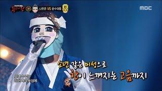 [King of masked singer] ???? - 'woodcutter' 3round - Forsake 20180114