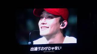180608 엑소 첸백시 Magical Circus in Osaka Ending Event 'Cry'