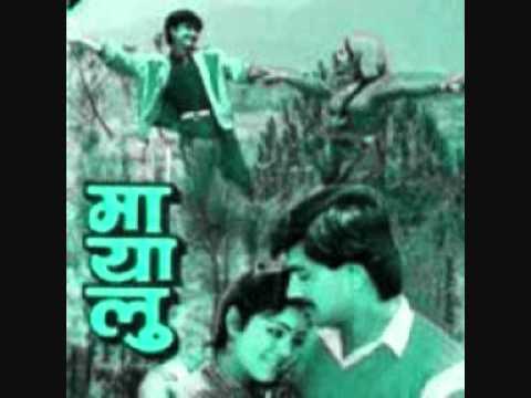 Lai Bari Mero Mayalu - Nepali Movie:- Mayalu video