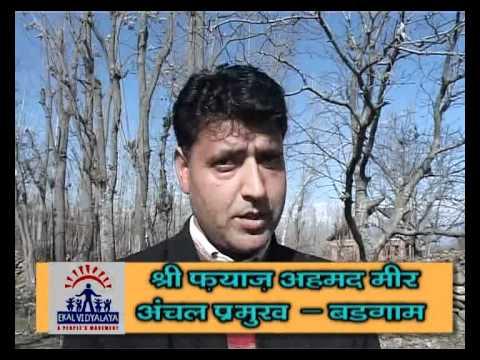 Ekal Vidyalaya in Jammu & Kashmir - Abhimanyu Giri & Dubai's Favourite of 2008