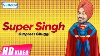 Super Singh ( Full Song ) Gurpreet Ghuggi | New Punjabi songs 2017 | Shemaroo Punjabi