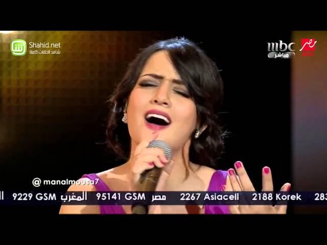 Arab Idol - منال موسى - أهوى - الحلقات المباشرة