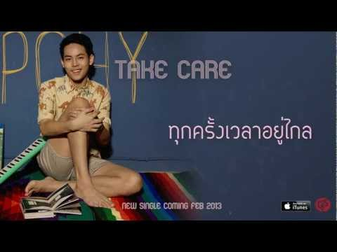 เพลง Take care by Pchy