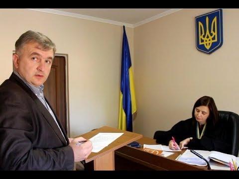 Голова Яворівської райради Сичак збрехав у суді під присягою 06-11-2017
