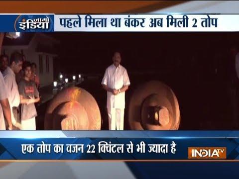 Govt orders restoration of British era cannons found at Mumbai Raj Bhavan