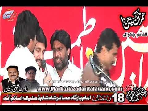 Zakir Qazi waseem Abbas 2019 Dhaliyala Islamabad