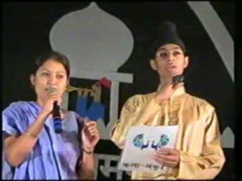 Mere Hamsafar - Refugee 2000  Alka Yagnik & Sonu Nigam - Kala...