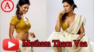 Sex Worker Veena Malik Uncensored In Mutham Thara Vaa - Zindagi 50 50 In Tamil