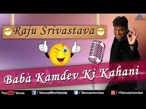 Raju Shrivastav : Baba Kamdev Ki Kahani ~ Best Comedy Ever !!! video