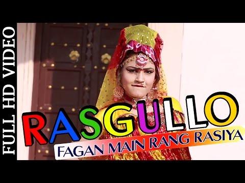 Rasgullo' Dj Dance Song 2015 | New Marwadi Fagan Songs | Full Video Song | Rajasthani Fagun Songs video