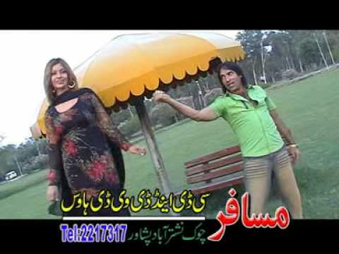 Pashto Mast New Song video