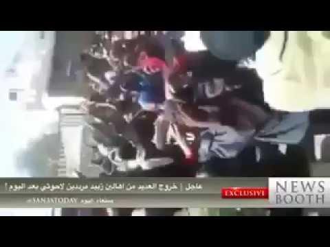 فيديو: انتفاضة شعبية في زبيد ضد الحوثيين مع اقتراب القوات الحكومية والمقاومة