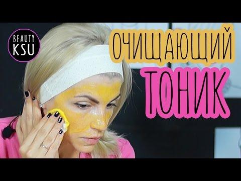 Очищение кожи лица (желток, оливковое масло, сливки)