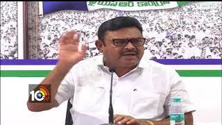 YCP Leader Ambati Rambabu Criticized CM Chandrababu Dharma Porata Diksha | AP Special Status