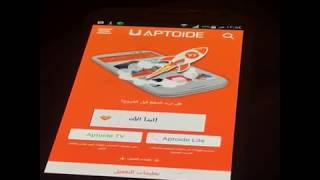 برنامج زيادة متابعين انستقرام ٢٠٠٠ باليوم بدون متابعة احد للاندرويد بدون روت android snap: qn-np