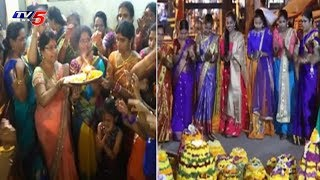 Bathukamma Celebrations In Maharashtra | Bathukamma Celebrations 2018
