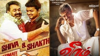 Jilla - Jilla Vs Veeram - First 4 Four Days box Office Report | Comparison | Vijay Vs Ajith