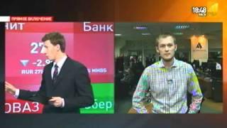 Максим Зотов о самых интересных бумагах на неделе