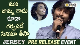Hero Nani Superb Speech @Jersey Movie Pre Release Event | Nani Son Junnu, Nani Wife - Filmyfocus.com