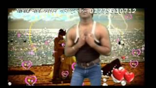 bangla song Emon Khan 2016