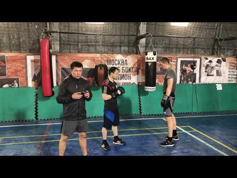 Бокс: работа высокого боксера с низким.