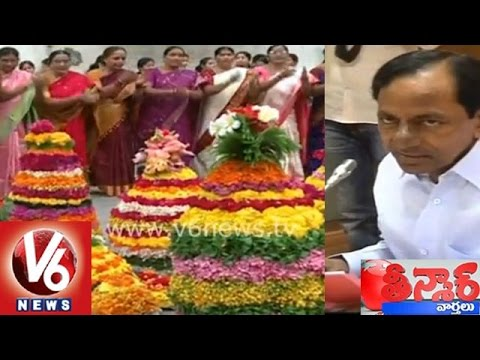 Telangana Government Declared Bathukamma As State Festival - Teenmar News video