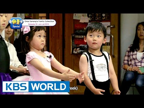The Return Of Superman - Choo Sarang Special Ep.33