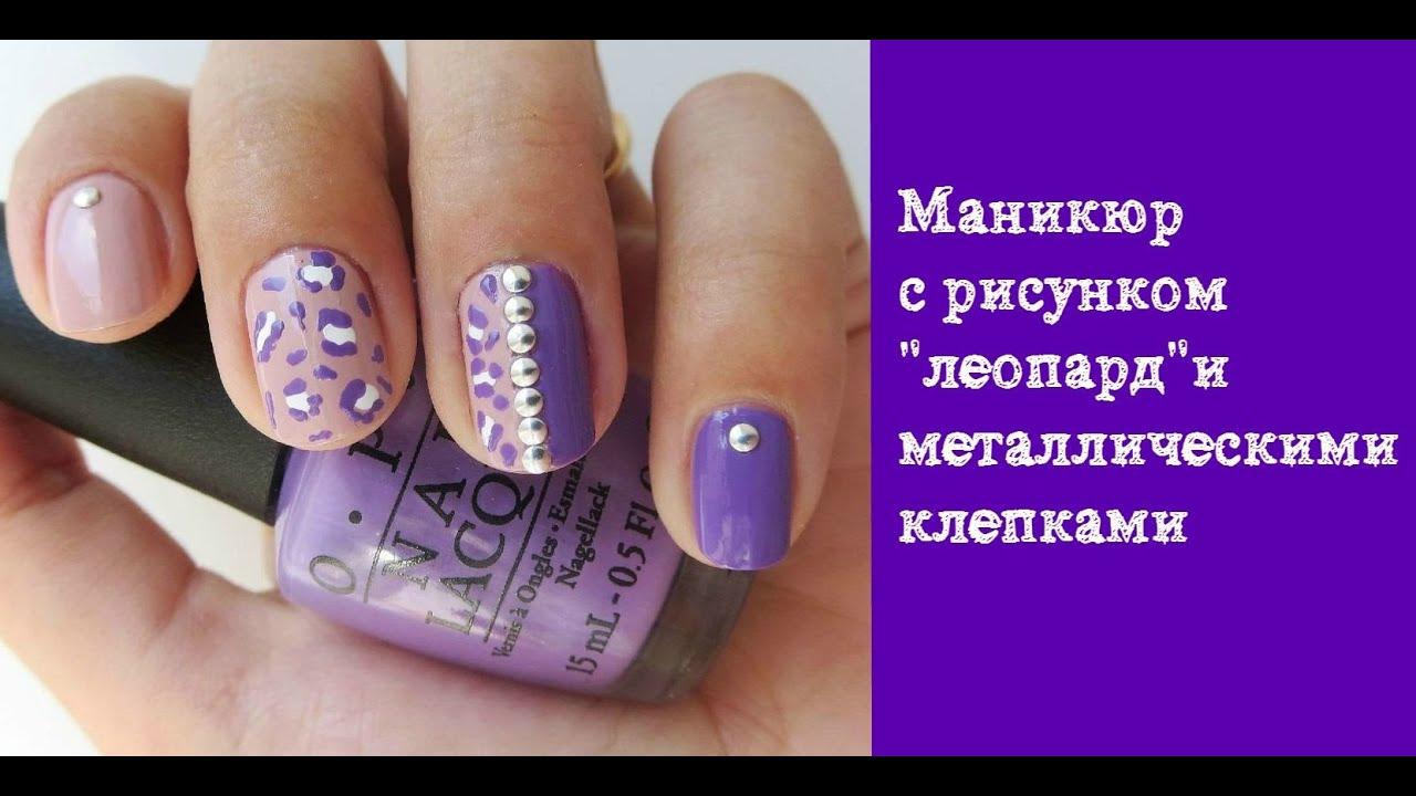 Ногти дизайн клепки фото