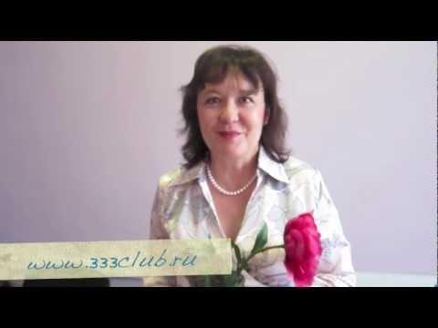Отзыв Ольги Колпаковои? - видео на канале Наталья Лапшичева - Обучение тета хилинг - iBlogger.Ru