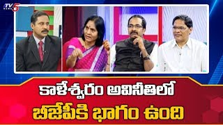 T Congress Leader Indira Shoban Controversial Comments On BJP  | TV5 News