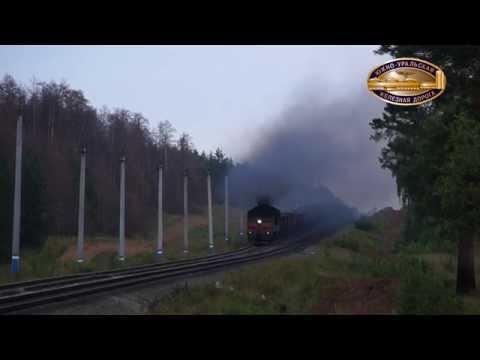 Поездатый фильм 10 ДЫМ 100 / Russian Train 10D100