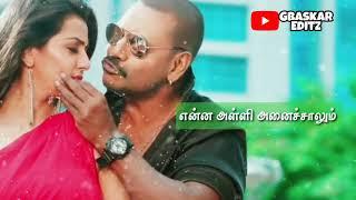 Tamil whatsapp status lyrics  Local love song  Mot
