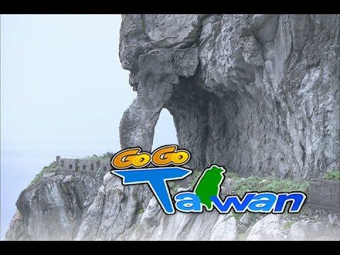 台綜-GoGoTaiwan-EP 117 花蓮市 超好玩 文青小旅行