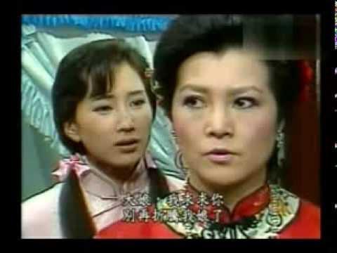 還君明珠01 ---  1987年劉松仁版
