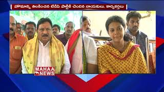 AP Deputy CM Chinarajappa Press Meet Over Election Results