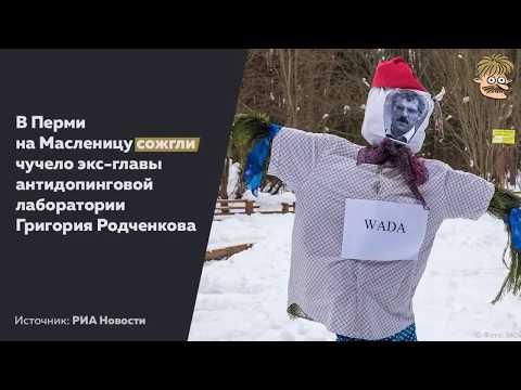 Вина Государства Новости в 21.00 НАРОДОВЛАСТИЕ