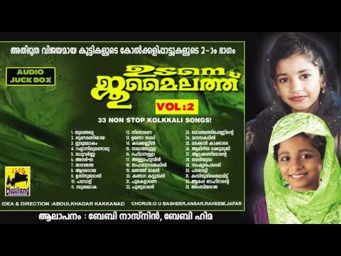 Udane Jumailathu Vol 2 - Malayalam Mappila Songs Jukebox - Mappila Pattu Non Stop Kolkali Songs video