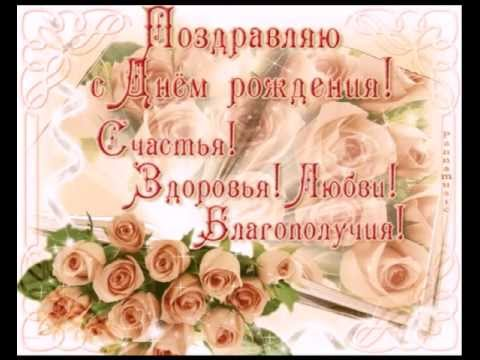 День рождения М. Михайлов