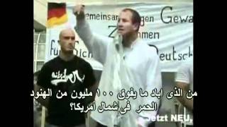 German man to defend Islam with courage and sincerity