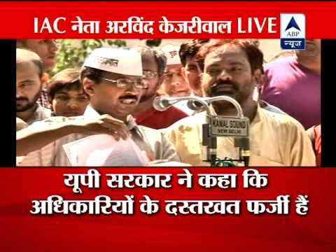 Arvind Kejriwal poses five queries to Salman Khurshid