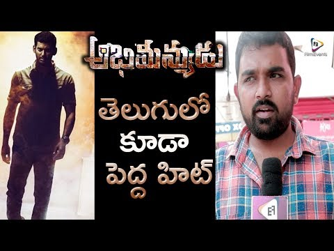 Telugu People Reaction On Abhimanyudu Movie || Abhimanyudu Movie Public Talk || FilmiEvents